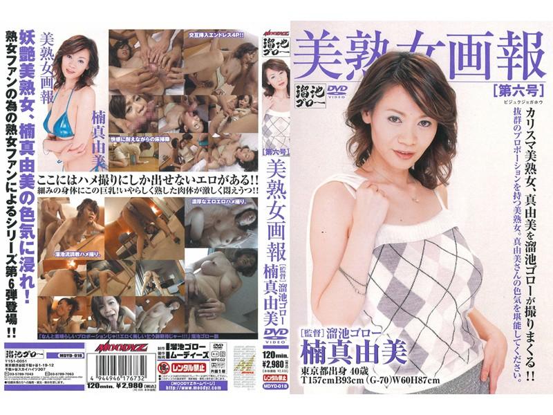 【Share】 熟女物動画スレ PART 7->画像>136枚