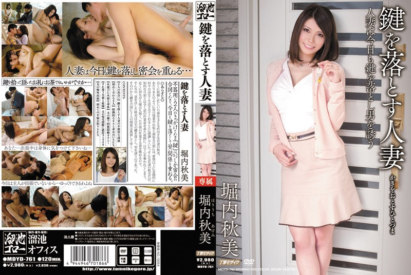 mdyd761pl MDYD 761 Akimi Horiuchi   Married Woman who Drops the Key