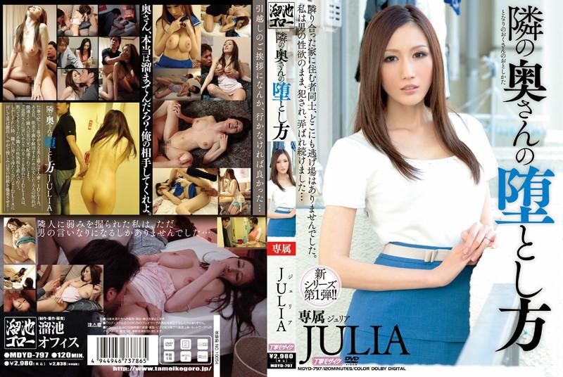 mdyd797pl MDYD 797 Julia   How the Married Woman Next Door Was Taken Down (HD)