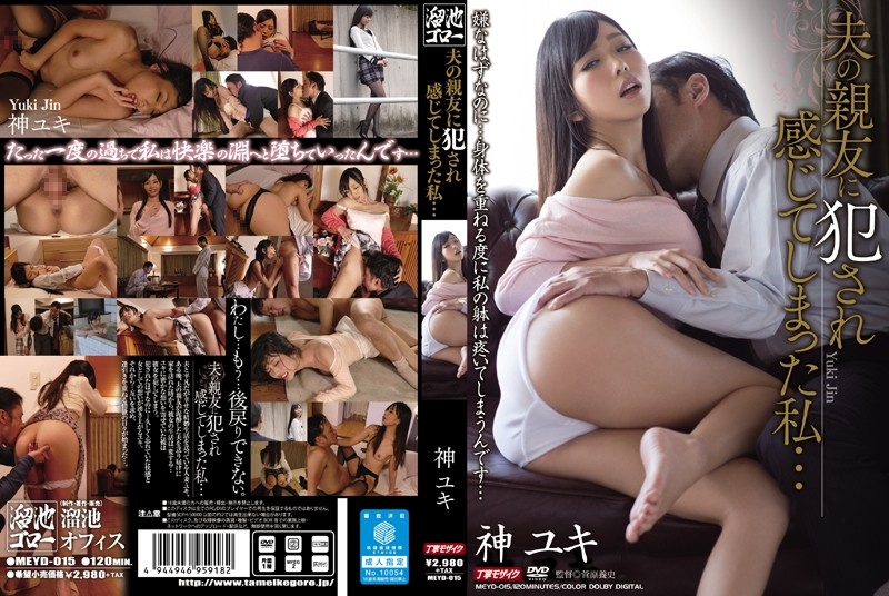 meyd015pl MEYD 015 Yuki Jin   I Was Violated By My Husband's Good Friend and Came to Feeling Great Pleasure…