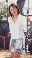 「ひとづま7 百合江(33歳)」のパッケージ画像