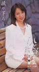 ひとづま21 秋子(29歳)