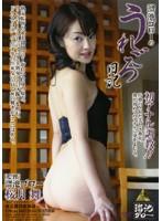 「溜池ゴローのうれごろ日記 桜月舞」のパッケージ画像