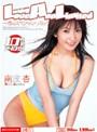 南波杏DVDレンタル