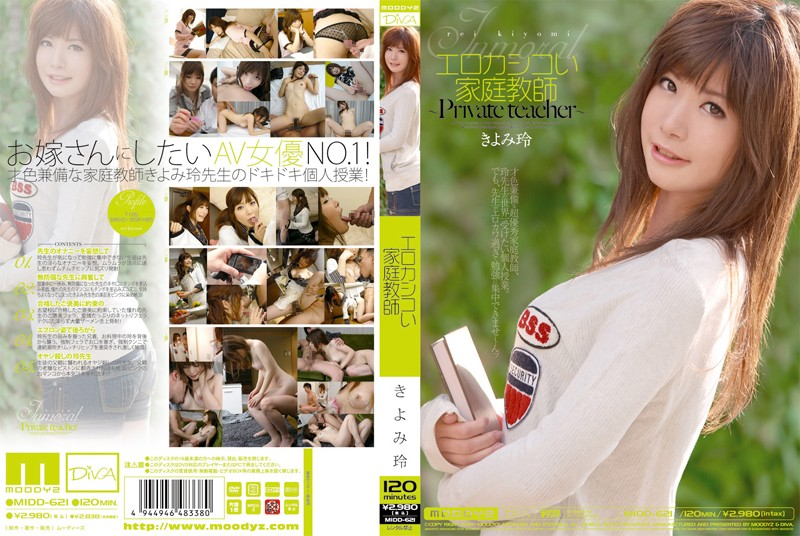 midd621pl MIDD 621 Rei Kiyomi   Erotic Smart Private Teacher