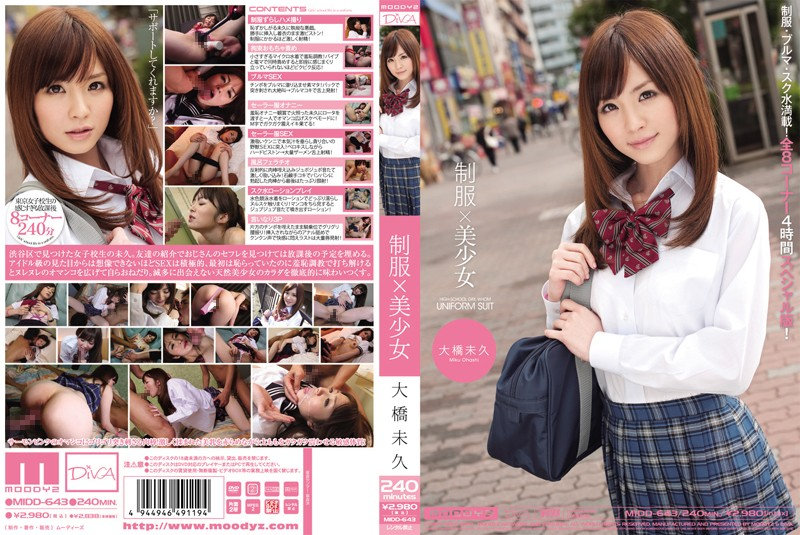 midd643pl MIDD 643 Miku Ohashi   Highschool Uniform Suit