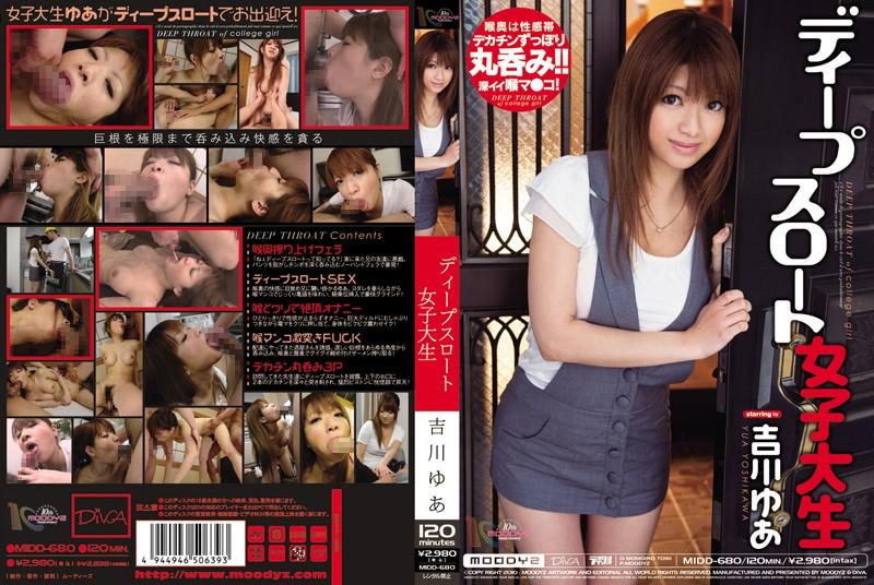 midd680pl MIDD 680 Yua Yoshikawa   Deep Throat Of College Girl