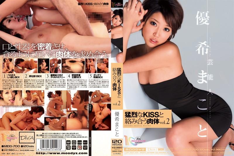 midd700pl MIDD 700 Makoto Yuki   Moodyz First Furious Kiss Vol.2