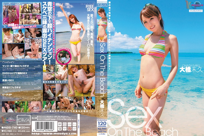 midd740pl MIDD 740 Miku Ohashi   Sex On The Beach