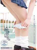 [MIQD-001] Pulling Down Panties (422MB MKV x264)
