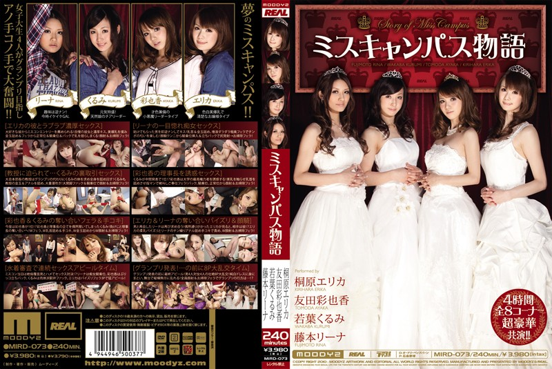 mird073pl MIRD 073 Rina Fujimoto, Ayaka Tomoda, Kurumi Wakaba and Erika Kirihara   Miss Campus Story
