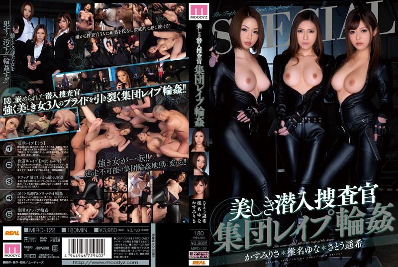 mird122pl MIRD 122 Risa Kasumi, Yuna Shiina and Haruki Sato   Gang Rape of Lovely Undercover Agents