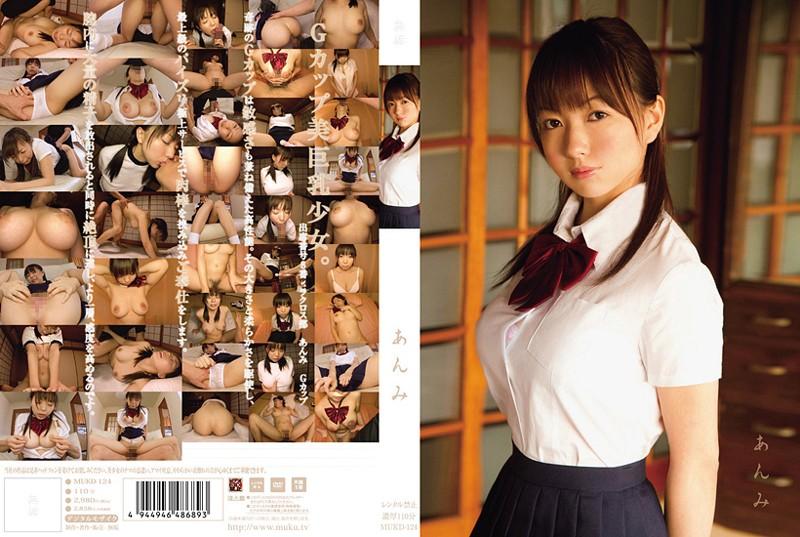[MUKD-124] Anmi Hasegawa - Anmi (1.22GB AVI)