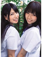 [MUKD-243] Aina & Ayane (493MB MKV x264)