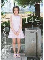 [MUM-045] Secret Playtime With 144cm Tall Shaved Airi (615MB MKV x264)