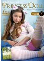 キラメキTeen's Girl Princess Doll ドレス特集