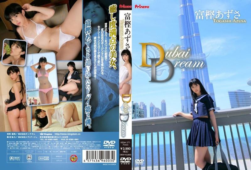 [KIDM 371] Azusa Togashi   Dubai Dream (323MB MKV x264)