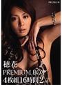 【新作】穂花PREMIUM BOX4枚組16時間2