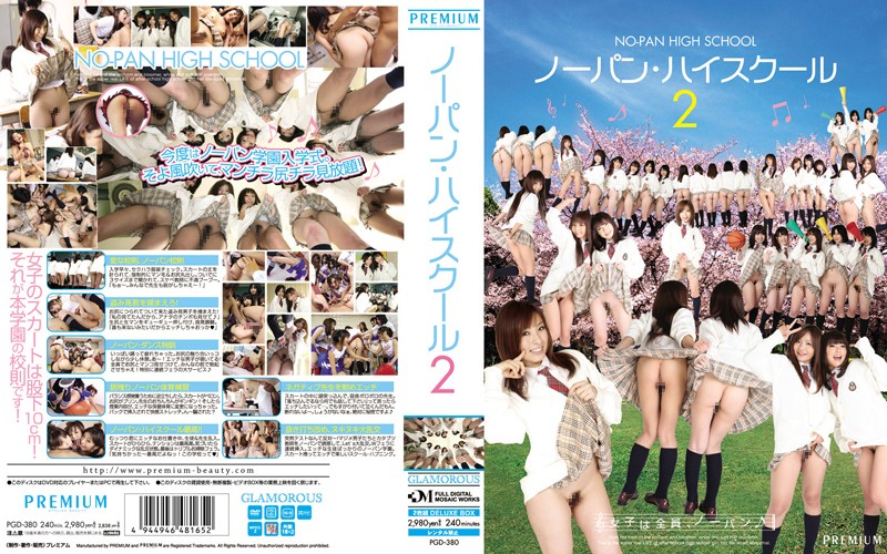 pgd380pl PGD 380 Saya Yukimi, Haru Sakuragi, Mia Kashima, Hinami Kawasumi, Hikaru Aoyama, et al   No Panty High School 2