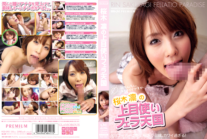 pgd392pl PGD 392 Rin Sakuragi   Rin's Eyes Looking Upwards Fellatio Heaven