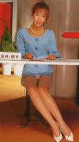 「新人アナウンサー 永井敬子」のパッケージ画像