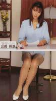 「女子アナウンサー 三森純菜」のパッケージ画像