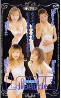 「Lingerie LOVE 松葉まどか 片岡リナ 佐伯由梨 朝香えみ」のパッケージ画像