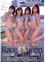 Race Queen Groove LAP1