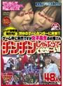 レッド突撃隊増刊号!渋谷のゲームセンターに突撃!! ゲーム中に突然ですが女子校生のお嬢さんチンチンしゃぶってくださ〜い!