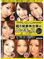 http://pics.dmm.co.jp/mono/movie/soe191/soe191ps.jpg