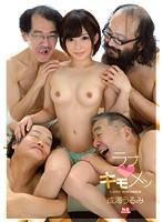 ラブ◆キモメン 成海うるみ SNIS-226画像