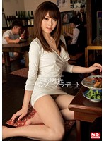 吉沢明歩とノーパンノーブラデート SNIS-244画像