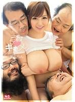 ラブ◆キモメン 新山らん SNIS-261画像