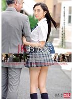 JKお散歩 SNIS-819画像