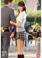 JKお散歩 SNIS-905画像