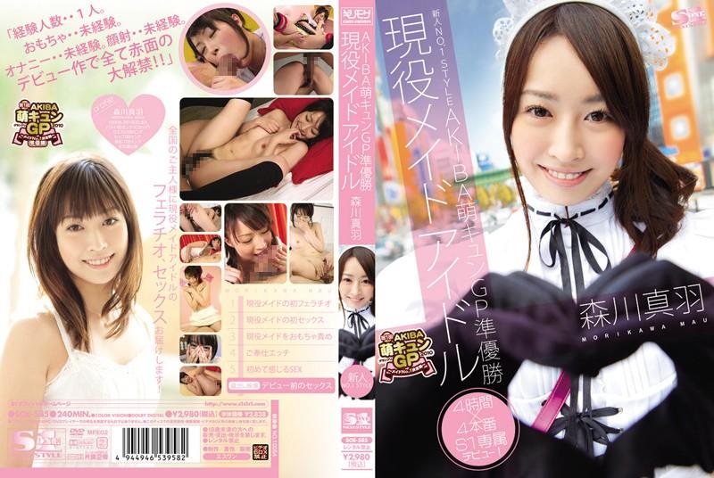 soe585pl SOE 585 Mau Morikawa   Akiba Idol Grand Prix AV Debut