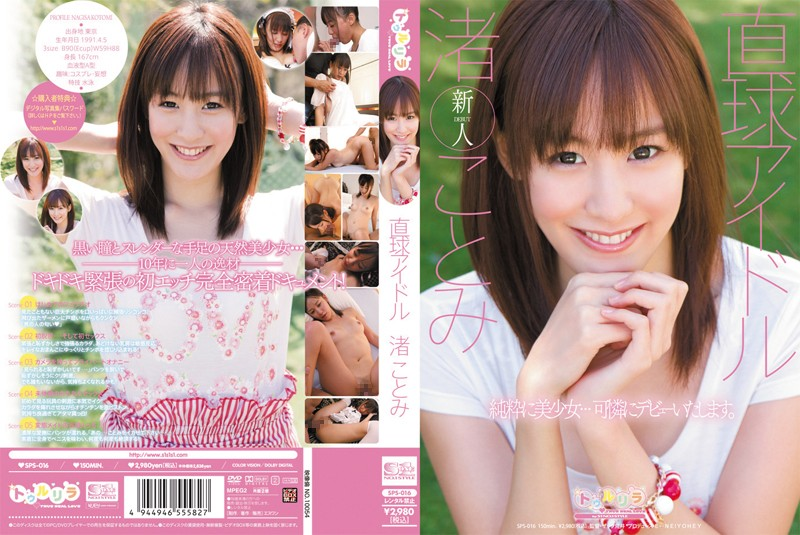 sps016pl SPS 016 Kotomi Nagisa   Straight Up Idol