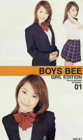 「BOYS BEE GIRL EDITION01 KYOKA USAMI」のパッケージ画像