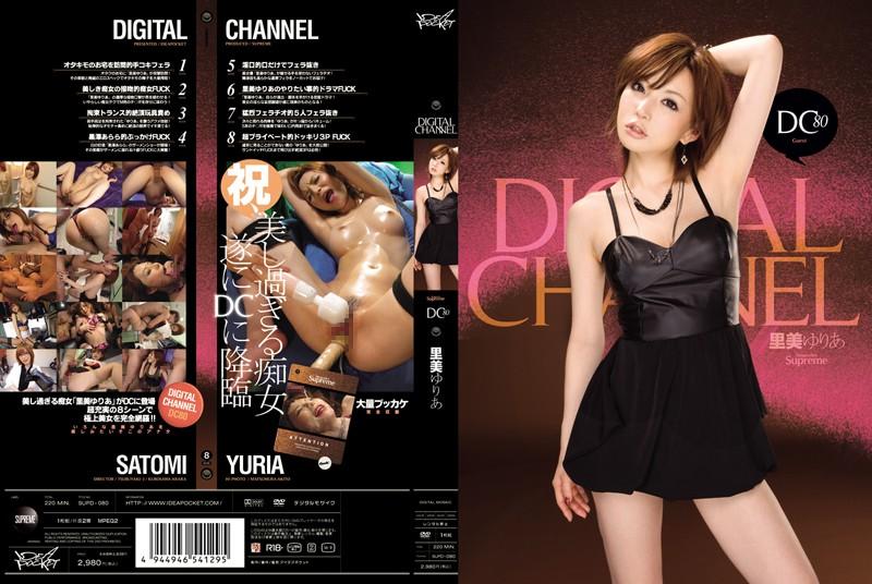 http://pics.dmm.co.jp/mono/movie/supd080/supd080pl.jpg