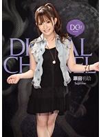 DIGITAL CHANNEL DC85 原田明絵
