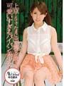【数量限定】上京したてで、たまに出る博多訛りが可愛いすぎるパイパン美少女