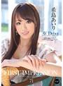 9【数量限定】FIRST IMPRESSION 71 希島あいり