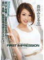 【数量限定】FIRST IMPRESSION 86 森咲みちる