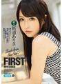 【数量限定】FIRST IMPRESSION 90