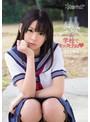 【数量限定】kawaii* High School 学校でセックchu さくらゆら