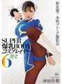 【数量限定】SUPER爆乳BODYコスプレイヤー6変化 沖田杏梨 チェキ付き