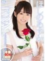 【DMM限定特典】ほしのあすかFINAL 4本番×4時間スペシャル