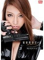 【DMM限定】秘密捜査官の女 凌辱と復讐のレクイエム 明日花キララ