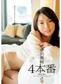 【数量限定】4本番 中川美鈴 生履きパンティと証明写真付き