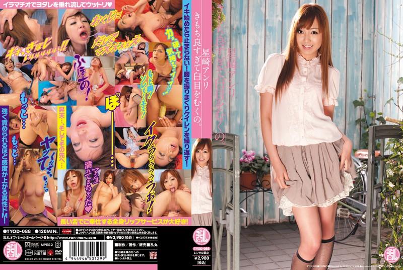 tyod088pl TYOD 088 Anri Hoshizaki   Hard Core Semen Fuck